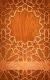 Tarjeta de madera, con la decoración del corte. Su cualquie imagen en el centro. Fotos de archivo