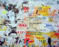 Tarjeta de mensaje 3 Fotos de archivo