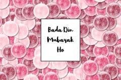 Tarjeta de Mubarak Ho Christmas del dinar de Bada con la chuchería de Cherry Red como fondo stock de ilustración