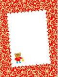 Tarjeta de Navidad con la carta en blanco Imagen de archivo libre de regalías