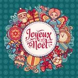 Tarjeta de Navidad Joyeux Noel Noel feliz decoración Foto de archivo