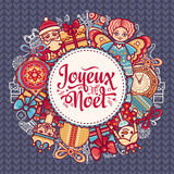Tarjeta de Navidad Joyeux Noel Noel feliz decoración Imágenes de archivo libres de regalías