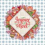 Tarjeta de Navidad Joyeux Noel Noel feliz decoración Imagen de archivo libre de regalías