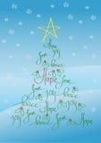 Tarjeta de Navidad o fondo ilustración del vector