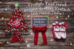 Tarjeta de Navidad para los socios comerciales, los clientes y el personal con g Fotos de archivo libres de regalías