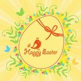 Tarjeta de pascua con el huevo decorativo Imagen de archivo libre de regalías