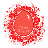 Tarjeta de pascua con los huevos en flores Fotos de archivo libres de regalías