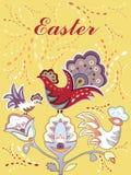 Tarjeta de pascua con los pájaros coloridos Fotografía de archivo libre de regalías