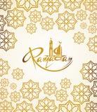 Tarjeta de Ramadan Kareem con la decoración del oro Imagenes de archivo