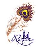 Tarjeta de Ramadan Kareem con la pluma Fotos de archivo libres de regalías
