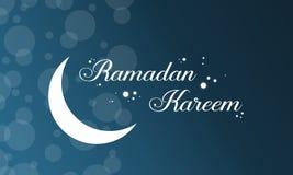 Tarjeta de Ramadan Kareem del estilo del fondo
