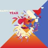 Tarjeta de saludo colorida y elegante de moda del Año Nuevo ilustración del vector