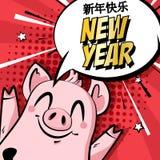 Tarjeta del Año Nuevo con el cerdo de la historieta, las estrellas y la nube del texto en fondo rojo Estilo de los tebeos stock de ilustración