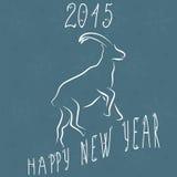 tarjeta del Año Nuevo 2015 con la cabra Feliz Año Nuevo ilustración del vector