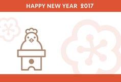 Tarjeta del Año Nuevo con un parecer del pollo la torta de arroz formada redonda Imágenes de archivo libres de regalías
