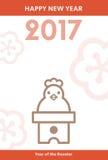 Tarjeta del Año Nuevo con un parecer del pollo la torta de arroz formada redonda Imagenes de archivo