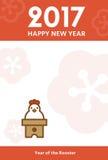 Tarjeta del Año Nuevo con un parecer del pollo la torta de arroz formada redonda Fotografía de archivo libre de regalías