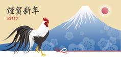 Tarjeta del Año Nuevo de la montaña y del gallo Foto de archivo