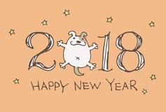 Tarjeta del Año Nuevo por el año 2018 con el perro de la historieta Imagen de archivo