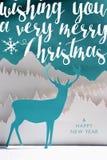 Tarjeta del arte del arte de papel del Año Nuevo 2016 de la Feliz Navidad Imagenes de archivo