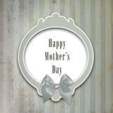 Tarjeta del día de madre ilustración del vector