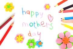 Tarjeta del día de madre Imagen de archivo libre de regalías