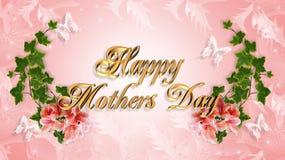 Tarjeta del día de madres Fotos de archivo
