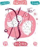 Tarjeta del día de San Valentín \ 'día de s Foto de archivo