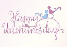 Tarjeta del día de San Valentín feliz Fotografía de archivo