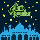 Tarjeta del deseo del vector de Ramadhan con la mezquita y las estrellas Fotografía de archivo libre de regalías