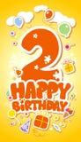 Tarjeta del feliz cumpleaños. stock de ilustración
