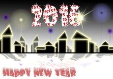 tarjeta del fondo del colorfull de la celebración del Año Nuevo 2016 Foto de archivo libre de regalías
