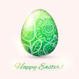 Tarjeta del huevo de Pascua con la flor. Ejemplo del vector Fotografía de archivo libre de regalías