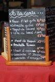 Tarjeta del menú en Francia Imagen de archivo libre de regalías