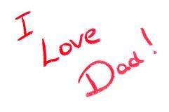 Tarjeta del papá del día de padre te quiero Imagen de archivo libre de regalías