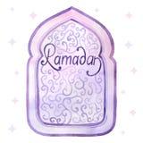 Tarjeta del Ramadán de la acuarela