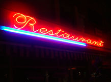 Tarjeta del restaurante Imagen de archivo
