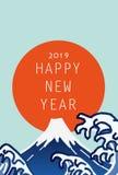 Tarjeta 2019 del ` s del Año Nuevo Ondas grandes y primera salida del sol stock de ilustración