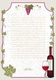 Tarjeta del vino Foto de archivo