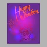 Tarjeta elegante para Halloween ilustración del vector