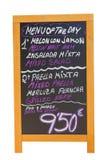 Tarjeta española del menú del restaurante Imagenes de archivo