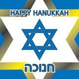 Tarjeta feliz de hanukkah