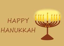 Tarjeta feliz de hanukkah ilustración del vector