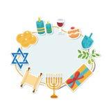 Tarjeta feliz de Jánuca, plantilla para el texto, marco Jánuca es un día de fiesta judío ilustración del vector
