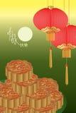 Tarjeta feliz de la torta de la luna Imagen de archivo libre de regalías