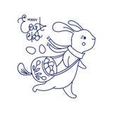 Tarjeta feliz de Vecnor pascua con el conejito y las letras Fotos de archivo