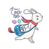 Tarjeta feliz de Vecnor pascua con el conejito y las letras Foto de archivo libre de regalías