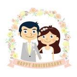 Tarjeta feliz del aniversario, boda de los pares, vector Foto de archivo libre de regalías