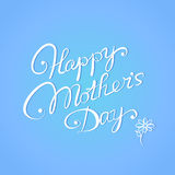 Tarjeta feliz del día de madre Stock de ilustración