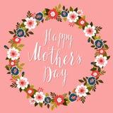 Tarjeta feliz del día de madre con el fondo rosado Vector Imagen de archivo